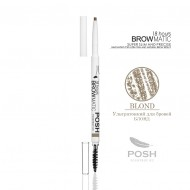 POSH BROWMATIC BLOND Ультра-тонкий карандаш для бровей и прорисовки волосковой техники (блондовый): фото
