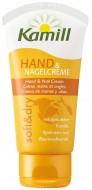 Крем для рук и ногтей Kamill Soft & dry 75 мл: фото