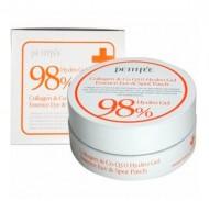 Патчи для глаз с коэнзимом Q10 и 98% коллагеном PETITFEE Hydro gel collagen and Q10 eye spot patch 60 шт: фото