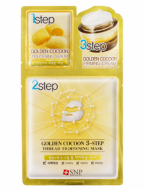 Маска с экстрактом шелковицы и коллагена SNP Golden cocoon 3-step thread tightening mask: фото