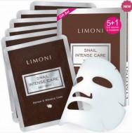Набор масок Иненсивная маска для лица с экстрактом секреции улитки LIMONI Snail Intense Care Sheet Mask 18г*6шт: фото