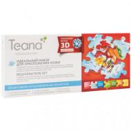 Идеальный набор для омоложения кожи TEANA D 2мл*10: фото