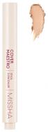 Консилер для лица MISSHA Cover Maestro Stick Concealer (№23/Fortissimo): фото