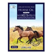 Тканевая маска для лица с лошадиным маслом LEBELAGE Horse Oil Natural Mask, 23г: фото