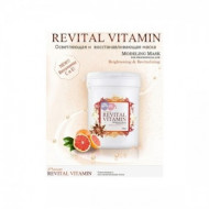 Маска альгинатная витаминная (саше) Anskin Revital Vitamin Modeling Mask / Refill 25гр: фото