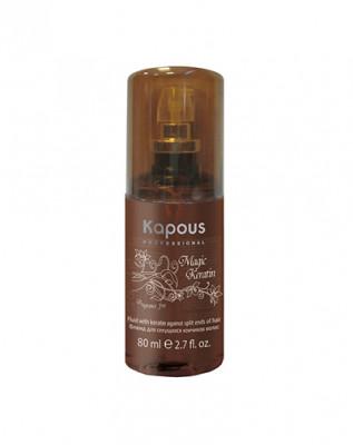 Флюид для секущихся кончиков волос с кератином Kapous Magic Keratin 80мл: фото