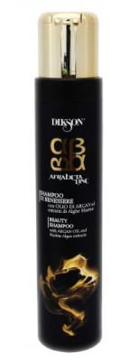 Шампунь питательный для волос на основе масла Аргана Dikson ARGABETA BEAUTY SHAMPOO 250мл: фото
