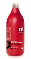 Шампунь Жемчужный блеск для натуральных и блондированных волос 200 мл: фото