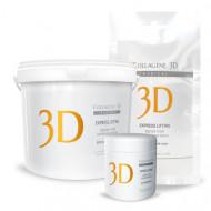 Альгинатная маска для лица и тела Collagene 3D EXPRESS LIFTING с экстрактом женьшеня 1200 г: фото