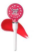Тинт для губ THE SAEM Saemmul Crush Pop Tint 03 Dizzy Pink 4г: фото