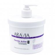 Крем-активатор антицелюлитный Aravia Professional Organic Thermo Active 550мл: фото