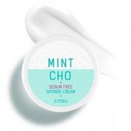 Крем-губка точечный для жирной кожи A'PIEU Mintcho Sebum Free Sponge Cream 50гр: фото