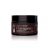 Маска с маслом ши для увлажнения пористых, сухих волос Egomania Shea Nut Butter 250мл: фото
