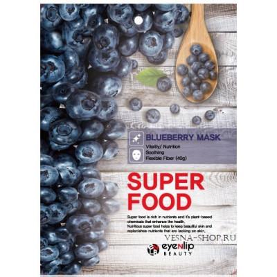 Маска для лица тканевая с черникой EYENLIP SUPER FOOD BLUEBERRY MASK 23мл: фото