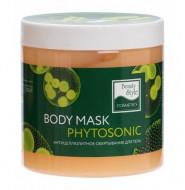 "Обертывание антицеллюлитное для тела ""Body mask Phytosonic"" Beauty Style, 500 мл: фото"