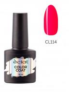Гель лак цветной ECLAT COLOR COAT №114 10 мл: фото